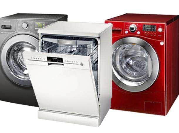 Орехово-зуево ремонт стиральных машин-автоматов гарантийный ремонт стиральных машин Яблоневая аллея (город Зеленоград)